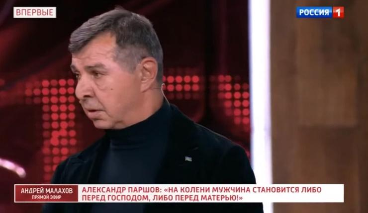 Александр Паршов оправдал поступок сына