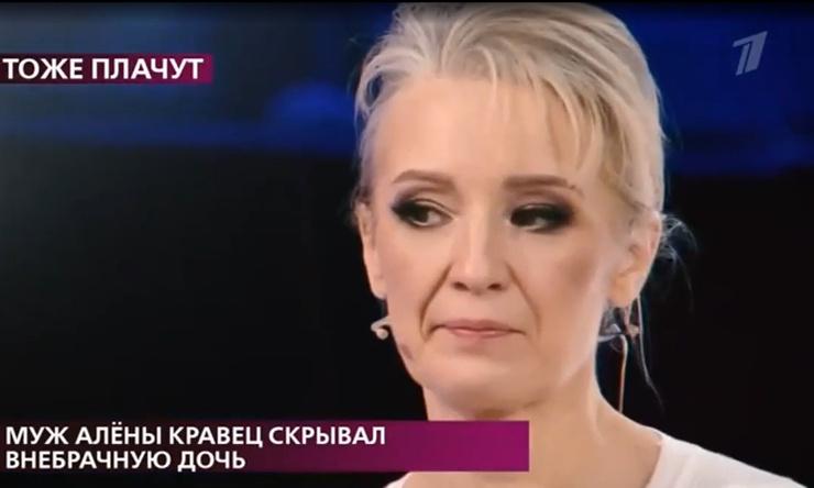 Елена не может ужиться с Аленой Кравец