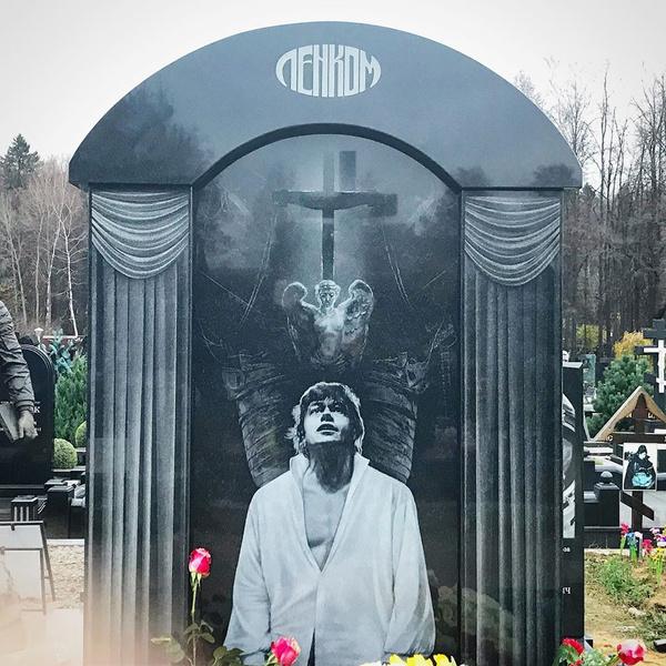 Памятник Николаю Караченцову