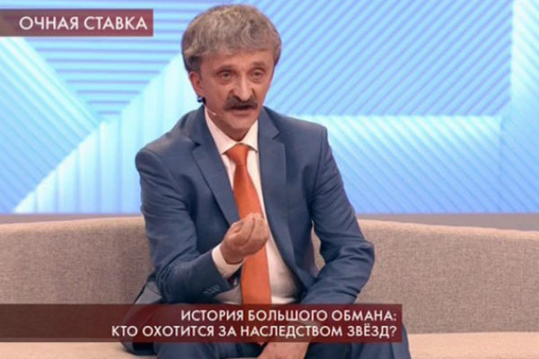 Константин Прокопович
