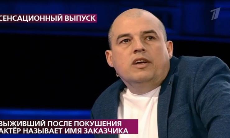 Виталий ревнует жену к актеру