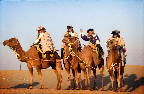 В третьей части киноэпопеи мушкетеры едут воевать в пустыню