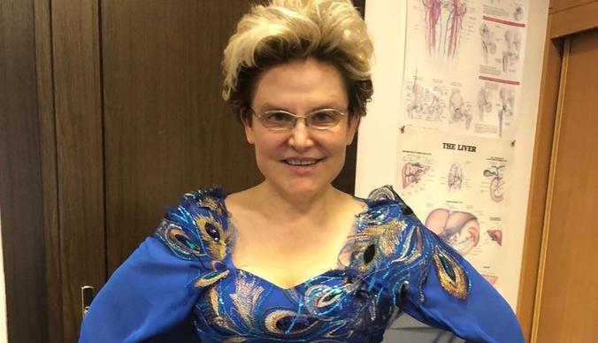 Елена Малышева взбудоражила фанатов пышной грудью