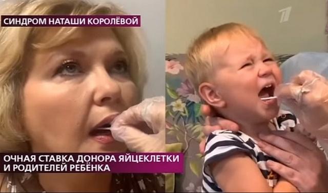 Марина считает, что из ее яйцеклетки появился сын Михаила Елина, поэтому хочет забрать наследника