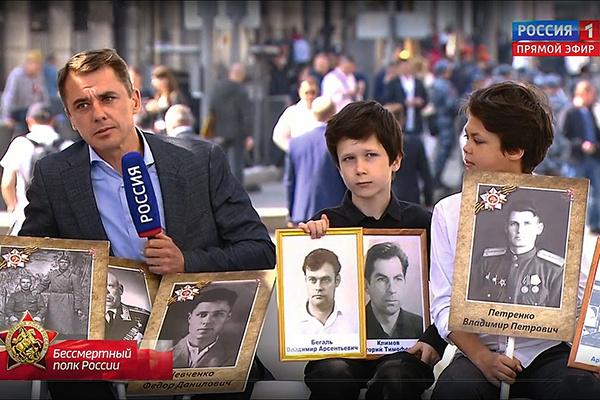 Сыновья актера Игоря Петренко все знают о прадедах-героях