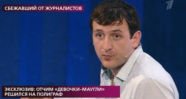 Владислав был шокирован увиденным