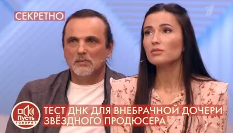 Марк Большой и Маргарита Черепанова