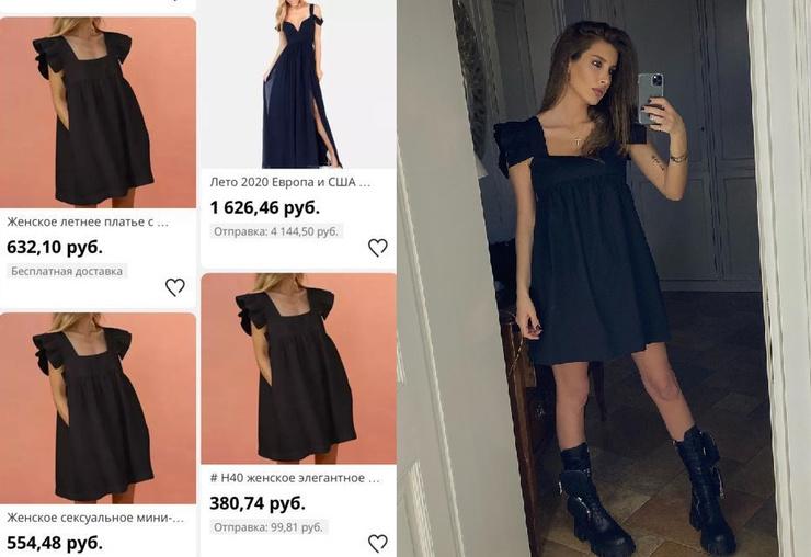 Певица продает похожие платья
