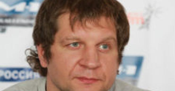 Александр Емельяненко добился досрочного освобождения