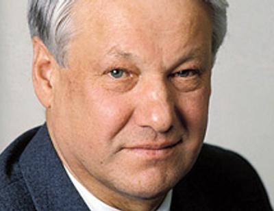 Музей Бориса Ельцины воссоздал атмосферу 90-х