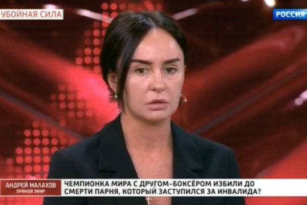 Лилия Ворогушина