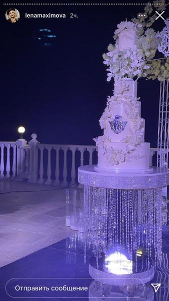 Свадебный торт состоял из нескольких ярусов