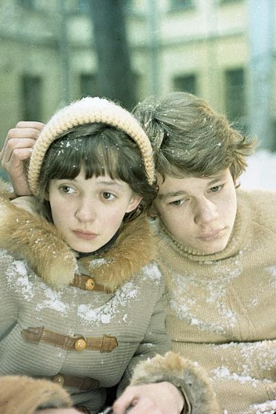 Картина «Вам и не снилось…» стала лучшей в 1981-м по опросу журнала «Советский экран». В США премьера прошла в 1982-м в Нью-Йорке под названием Love & Lies