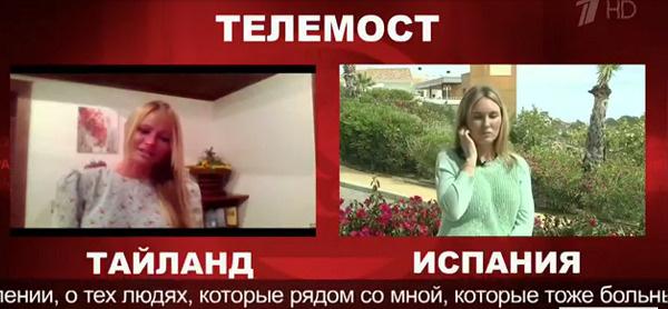 Дана Борисова и Валерия Марголис