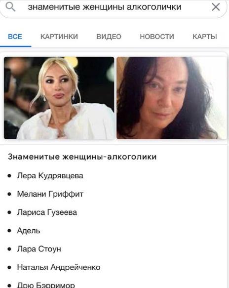 Лера Кудрявцева: «Иногда хочется напиться и мордой в салат»