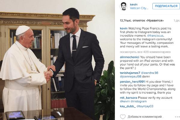 Основатель соцсети присутствовал при регистрации Папы Римского в «Инстаграме»