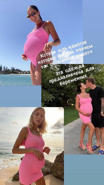 Беременная Катя Жужа против Лены Перминовой – кто сильнее обтянет живот