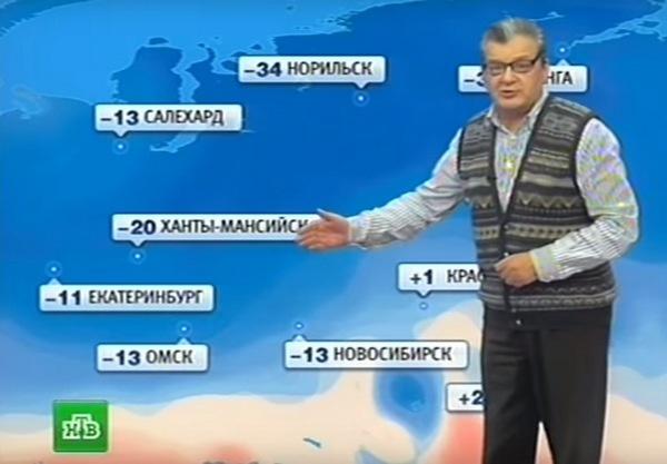 Первый выход Беляева в эфир состоялся в 1998 году