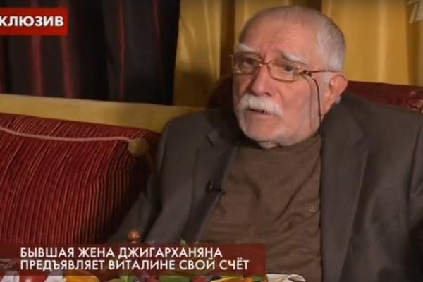 Армен Борисович остался без жилья