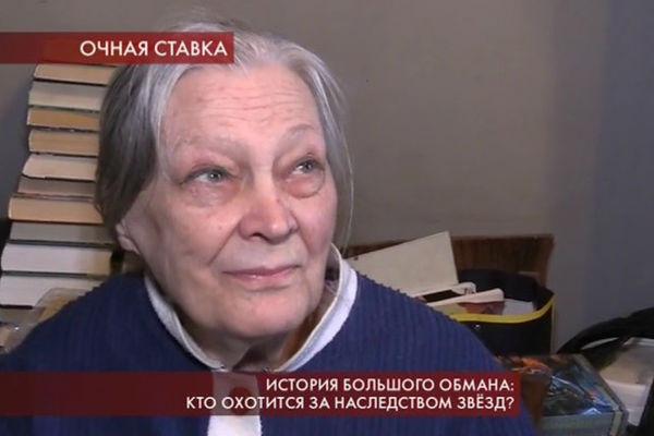 Инга Трофимовна, вдова Николая Прокоповича