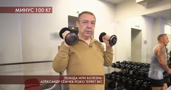 Актер активно занимается спортом