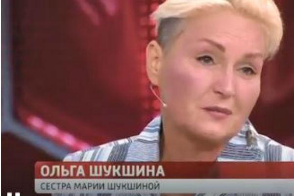 Ольга решила выступить в программе вместо старшей сестры