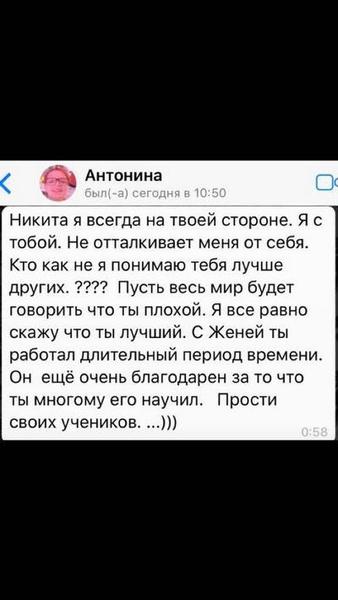 Антонина Саврасова-Абрамова, как утверждает шоумен, обманывала его