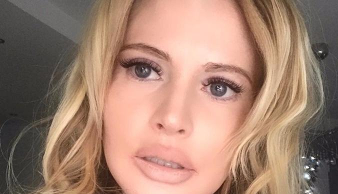 Дана Борисова обнародовала послание к бывшему мужу