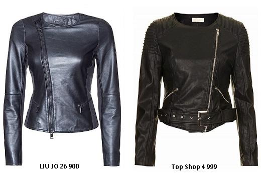 Куртка LIU JO, Куртка Top Shop