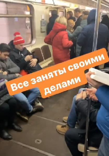 Тарасов поделился впечатлениями о поездке в метро с подписчиками