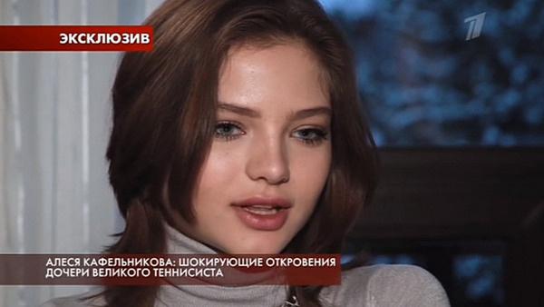 Алеся Кафельникова встретилась с Дмитрием Борисовым до съемок эфира