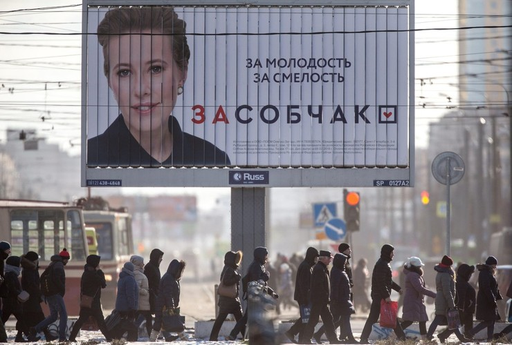 Собчак прошла путь от ведущей «ДОМа-2» до кандидата в президенты