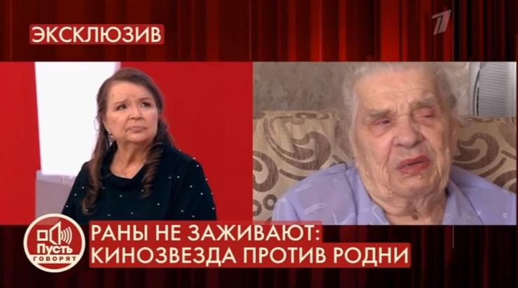 Актриса отказалась общаться с тетей - Павлиной Васильевной.