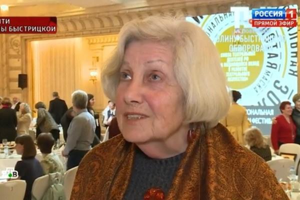 Софья Шегельман не давала коллегам говорить с Элиной Быстрицкой