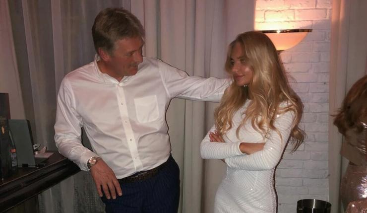 Дмитрий Песков не балует дочь