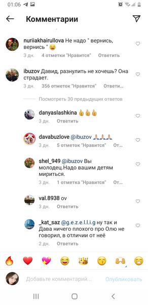 Игорь Дмитриевич обратился к Даве