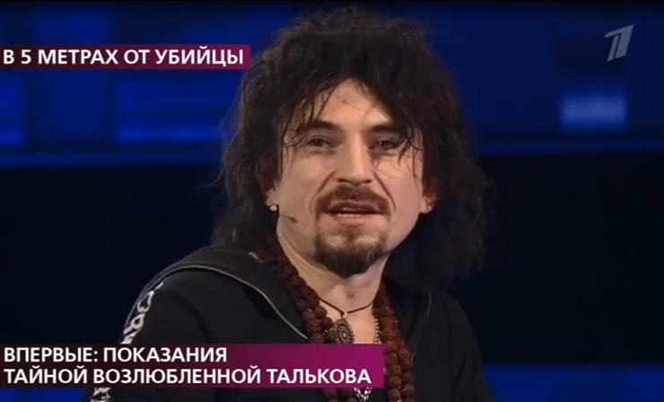 Игорь Тальков-младший возмущен выдумками женщины