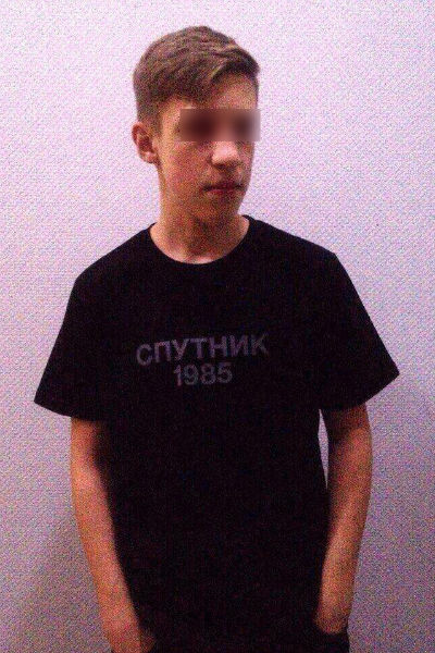 Лев Биджаков