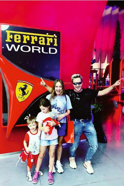 Артист с семьей — женой Светланой, дочкой Аллой и сыном Максимом