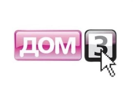 Шутки и мемы о закрытии телестройки