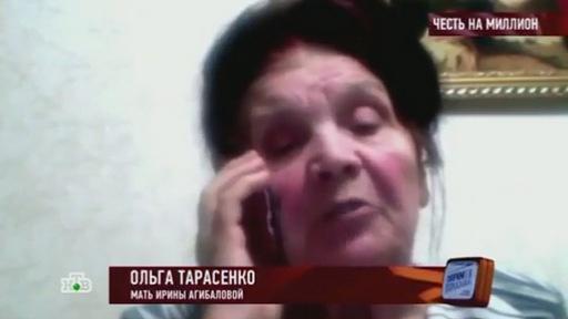 Оксана Тарасенко, мама Ирины Агибаловой