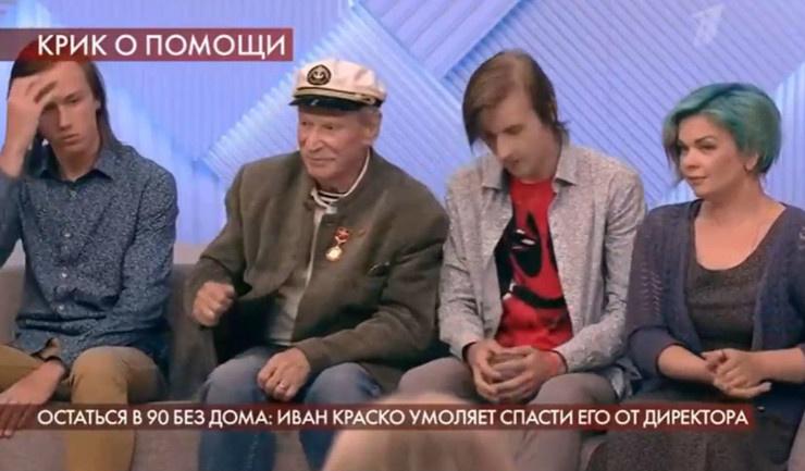 Иван Краско: «Какой-то срывчик произошел, может, микроинсульт»