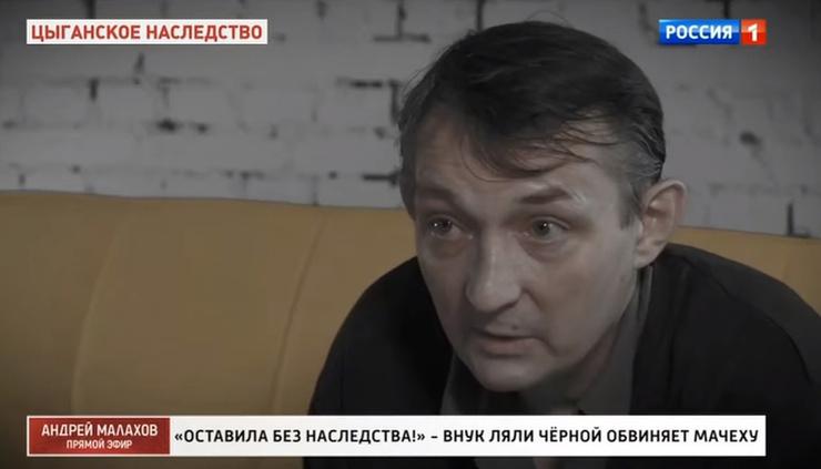 Владислав обвинил мачеху в смерти отца