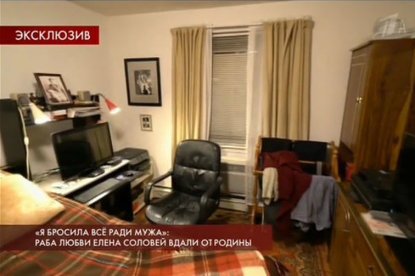 Квартира в Нью-Йорке кажется актрисе невероятно уютной