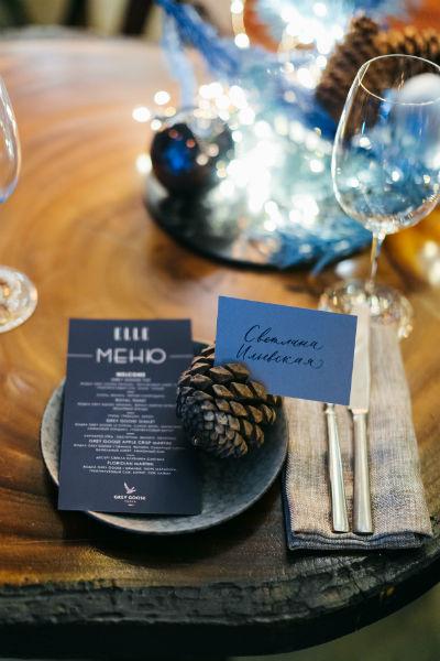 Для гостей подготовили изысканное меню