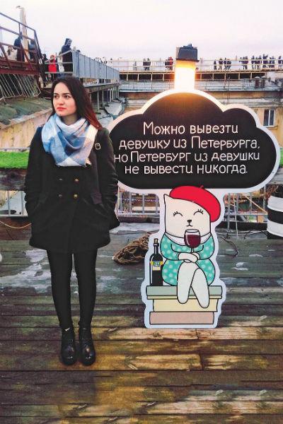 Дильбара обожала Петербург и часто выкладывала виды города в социальных сетях