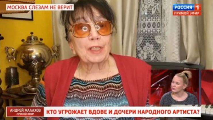 Гитана Аркадьевна уверена, что на этот раз ее точно не обманут