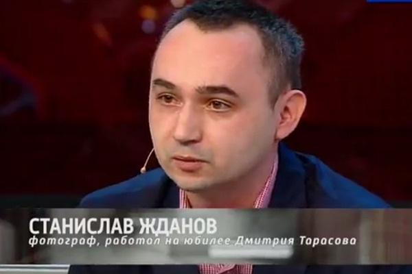 Станислав Жданов видел, как общаются друг с другом Костенко и Тарасов