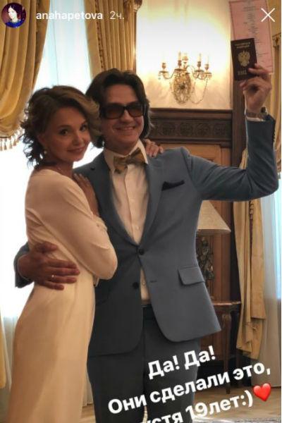 Сергей с законной супругой