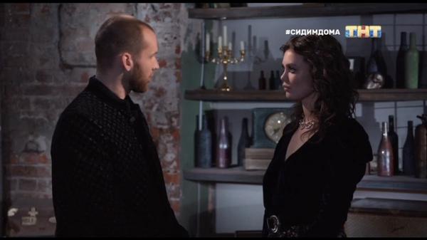 Лиза думает, что Антон ее использует